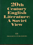 20th Century English Literature a Soviet View by