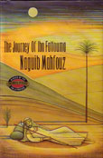 The Journey of Ibn Fattouma by Mahfouz, Naguib